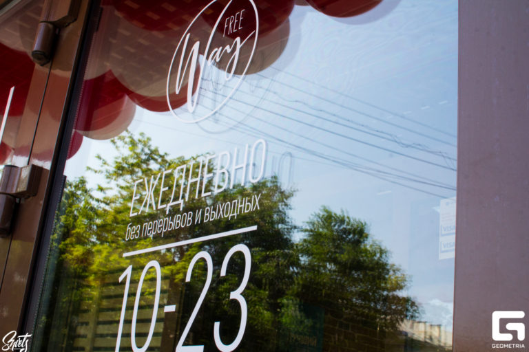 Оклейка витрин плоттерной резкой Фривей суши
