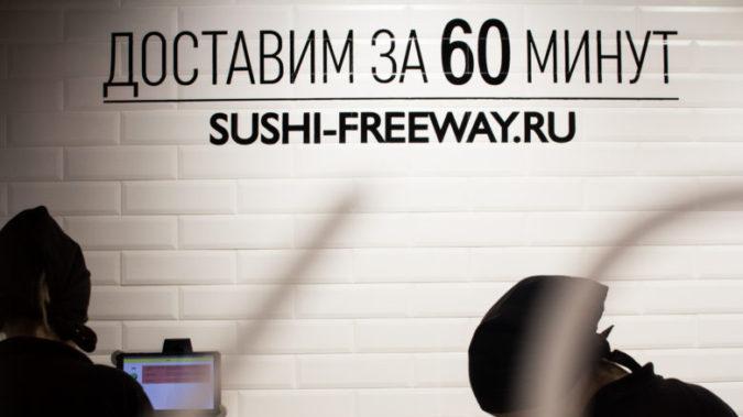 Оформление интерьера Фривей суши