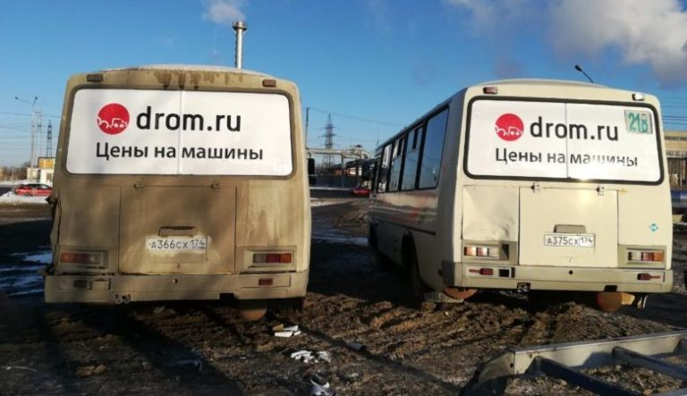 Размещение рекламы на транспорте Дромру
