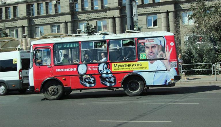 Размещение рекламы на транспорте Redmond