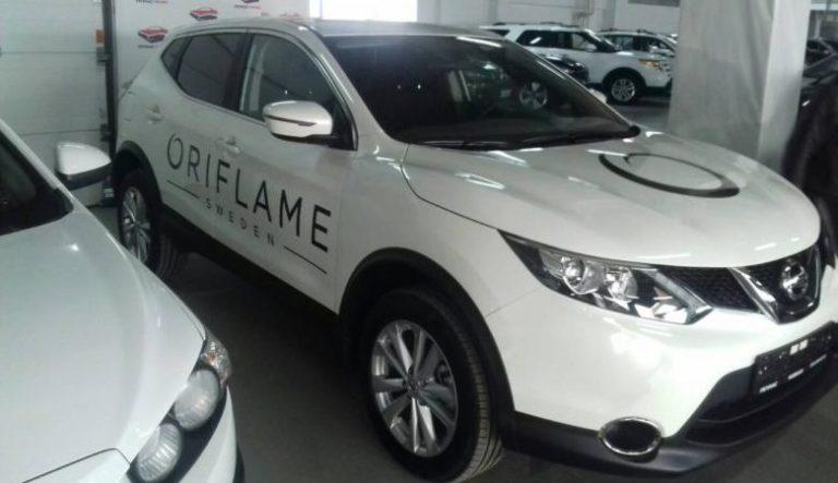 Брендирование авто Oriflame