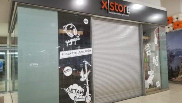 Оклейка витрин плоттерной резкой XStore